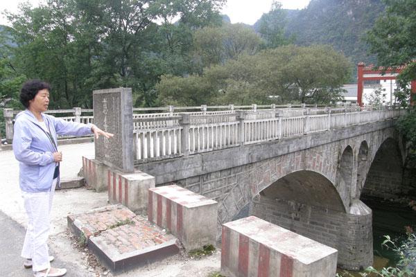 慈安桥3.jpg
